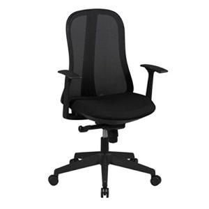 Bürostuhl ergonomisch höhenverstellbar  Bürostuhl Ergonomisch - Oberste Priorität: Gesundheit