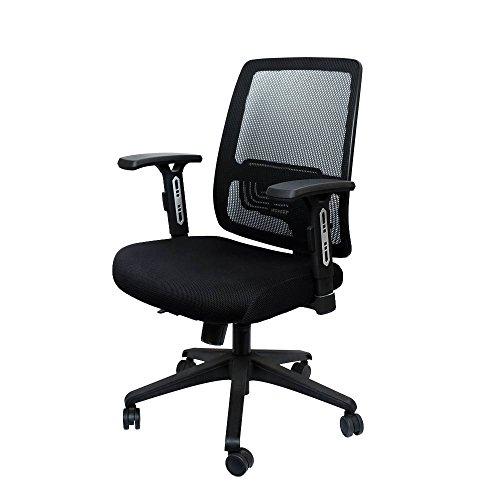 Schreibtischstuhl ergonomisch  IntimaTe WM Heart Schreibtischstuhl Drehstuhl Mid-Back Netz ...