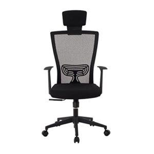 LANGRIA Schreibtischstuhl Höhe Verstellbar Hoch-Rücklehne Bürostuhl,  Modernes und ergonomisches Design, Wippfunktion mit 3 Positionen  Verriegelung, ...